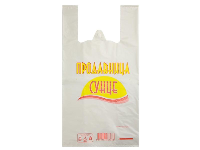 Tregerusa Prodavnica Sunce R cmyk